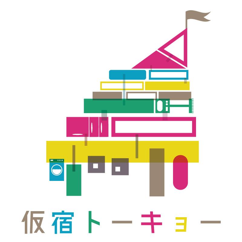 東京都 千代田区