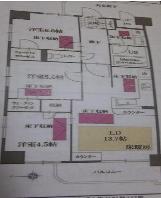 東京都 荒川区