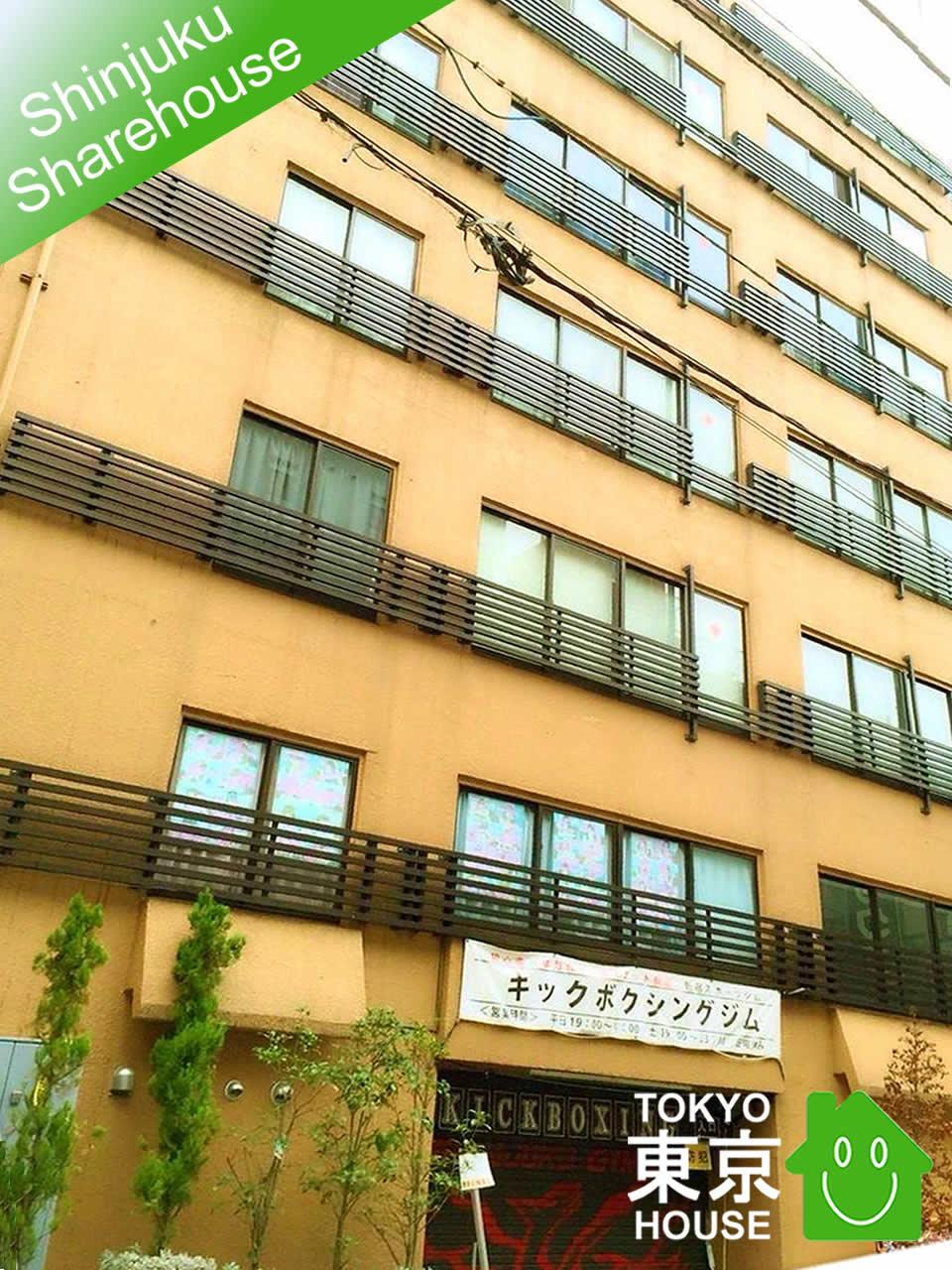 東京都 新宿区