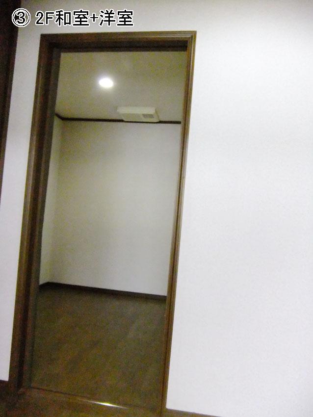 3 2階和室・洋室(洋室部分)